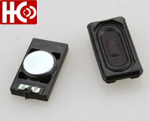 14*25mm notebook speaker unit