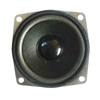 66mm 4 ohm 8 ohm 3 watt full range speaker drivers