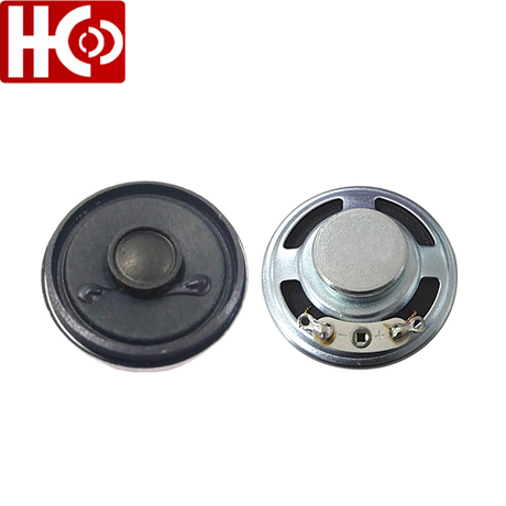 45mm 4ohm rohs multimedia mini speaker