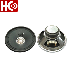 4 inch speaker 10 watt 8 ohm for car