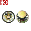50mm mylar 50ohm 0.5w mini speaker