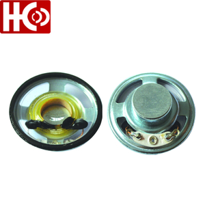40mm loudspeaker manufacturer